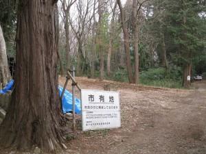 130204karuizawa2