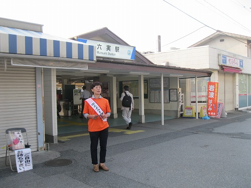 つくったばかりの変えようタスキをつけて。六実駅早朝