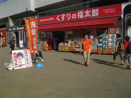 新鎌ケ谷駅前にて