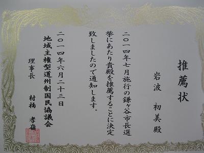s-IMG_4548