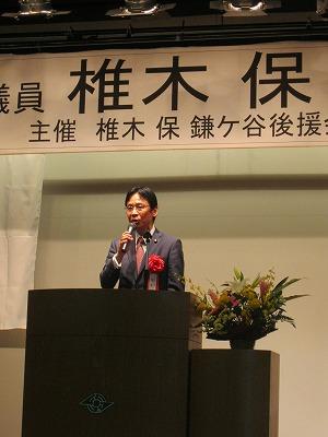 椎木代議士国政報告会に参加しました