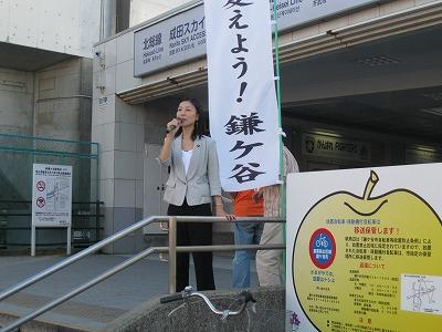 新鎌ケ谷駅にて 塩村都議