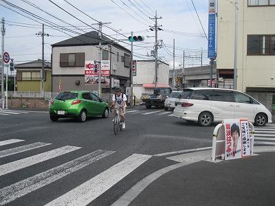 信号と踏切とで渋滞