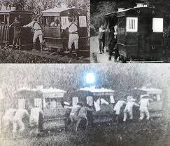 人車鉄道の当時の写真