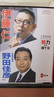 itohitoshi