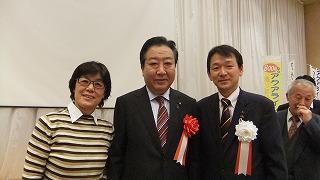 野田元総理に鎌ケ谷県議選へのご支援をお願いしました