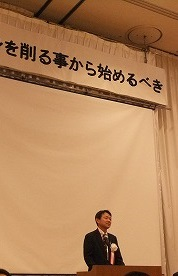 県議の定数削減、自ら身を切る と公約を訴える高橋ひろし県議