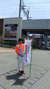 新鎌ケ谷駅前の歩道にて