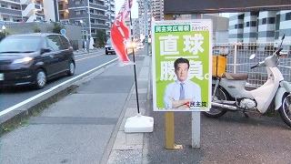 選挙になったらポスターが変わります