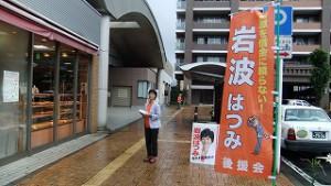 東武鎌ケ谷駅は久しぶりにきました。