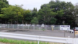 貝殻山公園東中沢口前の道路用地