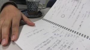 企画を練るための学生ノート