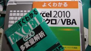 DSCF1995
