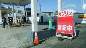 浪江町には営業しているガソリンスタンドは複数ある