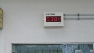 浪江町駅の線量0.384